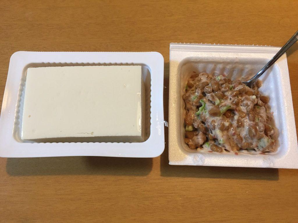 おくら入り納豆梅和え(今日の豆腐)