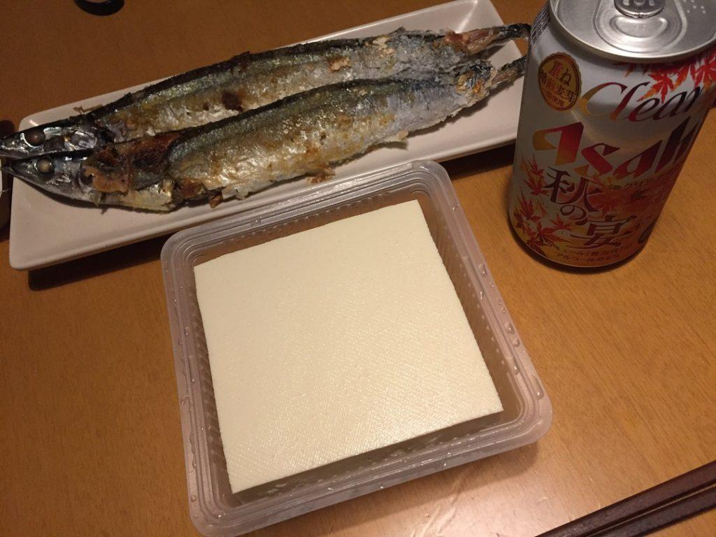 さんまの塩焼き(今日の豆腐)